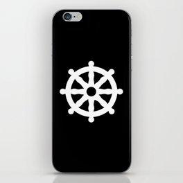 Dharmachakra 3 iPhone Skin