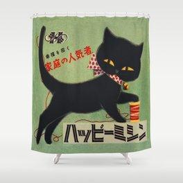 Vintage Japanese Black Cat Shower Curtain