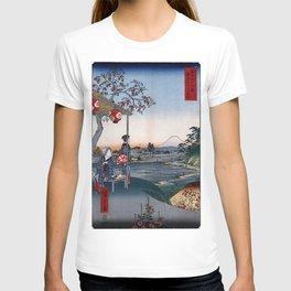 Hiroshige - 36 Views of Mount Fuji (1858) - 09: The Teahouse with the View of Mt. Fuji at Zōshigaya T-shirt