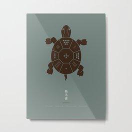Lo Shu Turtle Metal Print