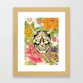 Japanese Hannya Mask Framed Art Print