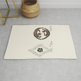 A very old Japanese tigers illustration art in a cream background with Japanese letters and motives. Rug