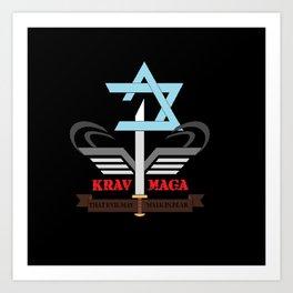 Newage Krav Maga Logo Art Print