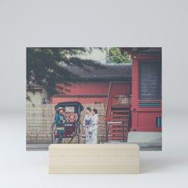 Serene Tokyo Mornings Mini Art Print