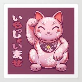 Hanami Maneki Neko: Yuu (Friend) Art Print