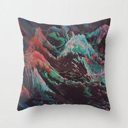 GŪŠHR Throw Pillow