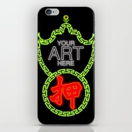 YOUR ART HERE iPhone Skin