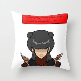 Mai Throw Pillow
