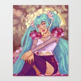 World Is Mine! Canvas Print