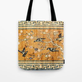 Suiyuan Province Chinese Pictorial Rug Print Tote Bag