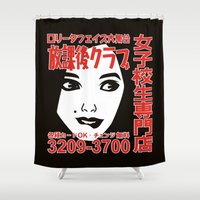 no face Shower Curtains featuring Face by popgrafix