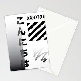 Japan // 2 Stationery Cards