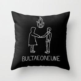Fire. Throw Pillow