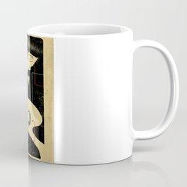 乐 Music Lovers / Vintage Coffee Mug