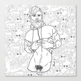 N I K E Canvas Print