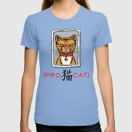 "Pro Cat design inspired by ""Isle of Dogs"" T-shirt"