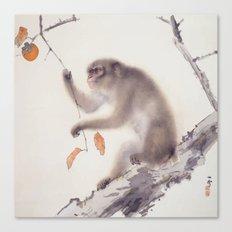 Monkey Vector After Hashimoto Kansetsu Canvas Print