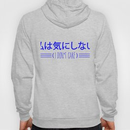I Don't Care1 Hoody