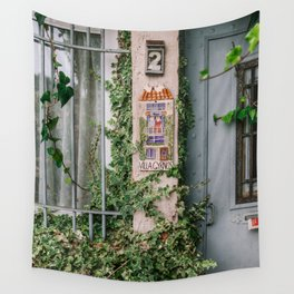 Frech door with overgrown plants   Travel photogrpahy in Saint-Paul-de-Vence, a town in France, South Europe Wall Tapestry