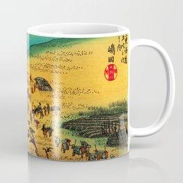 Fording the River at Shimada Japan Coffee Mug
