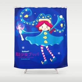 MAHOU SHOJO BUBBAH - Magical girl Bubbah- Shower Curtain