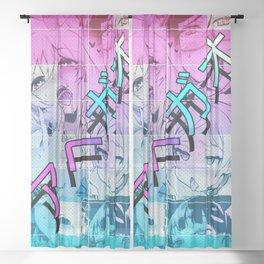 Ahegao compilation Sheer Curtain