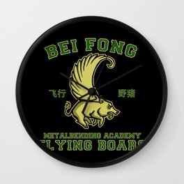 Bei Fong Academy Flying Boars (Black) Wall Clock