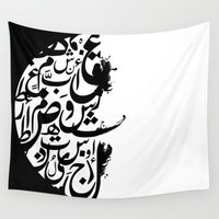 arabic Wall Tapestries featuring Arabic letters by elyinspira