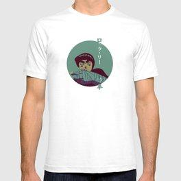 Rock Lee Endure Japanese T-shirt