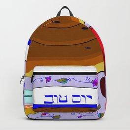 Rosh Ha'Shanah, Happy and Prosperous New Year Backpack