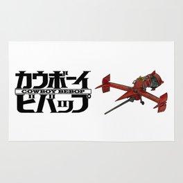 Cowboy Bebop - Ship & Logo Rug