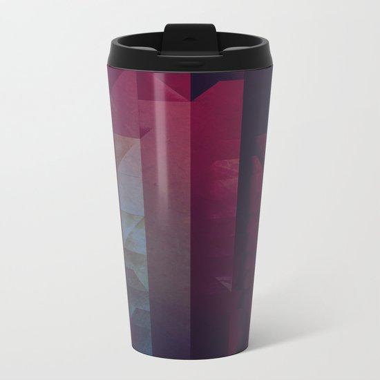 Nytewysh Metal Travel Mug