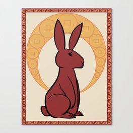 YOTR-Rabbit Canvas Print