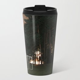 What the Hell is It? Travel Mug