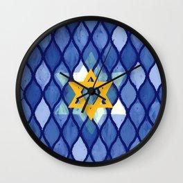 Jewish Celebration Wall Clock