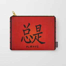 """Symbol """"Always"""" in Red Chinese Calligraphy Carry-All Pouch"""