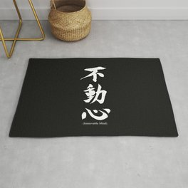Fudoshin Japanese Kanji Meaning Immovable Mind Rug