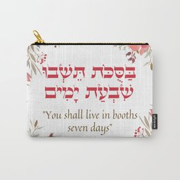 Torah - Bible Quote on Celebrating the Jewish Holiday of Sukkot Carry-All Pouch