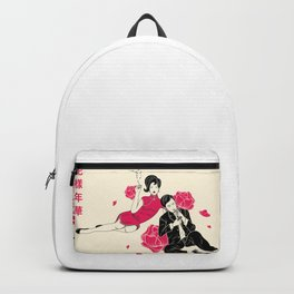 In the Mood for Love Backpack