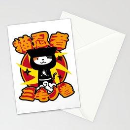 neko ninja#1 Stationery Cards