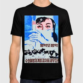 preventive veterinarian system north Korean propaganda T-shirt