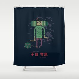 Heir of all cosmos, astray Shower Curtain