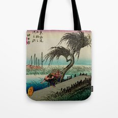 Yokkaichi - Vintage Japanesse Ukiyo e Art Tote Bag