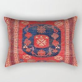 Khotan East Turkestan 18th Century Carpet Print Rectangular Pillow
