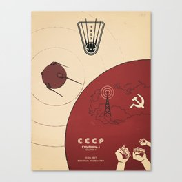 Sputnik Canvas Print