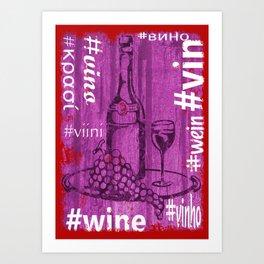 Hashtag Wine Art Print