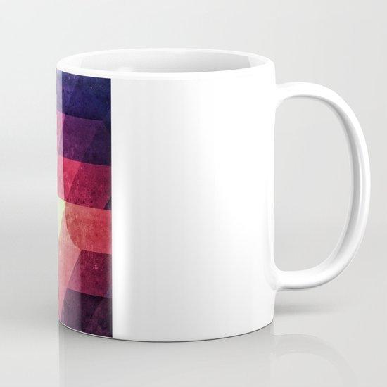 dystryssd bryyyts Coffee Mug