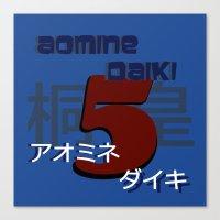 kuroko Canvas Prints featuring Aomine Daiki by Selis Starlight
