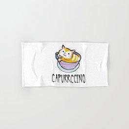 Capurrccino Hand & Bath Towel