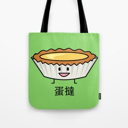 Happy Egg Tart Tote Bag